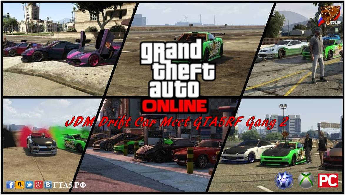 "Фотоотчет сходки банды Russian GTA5RF Gang  ""JDM Drift Car Meet GTA5RF Gang 2"""